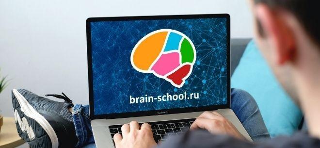Brain-school.ru
